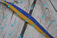 Лента национальная/10мм/желто-синяя/арт. 9952, фото 1