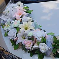 Украшение для свадебных машин в кремов- пудровом цвете
