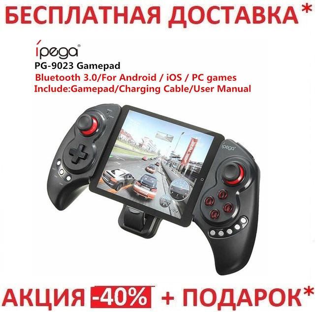 Беспроводной геймпад iPega PG-9023 Bluetooth PC