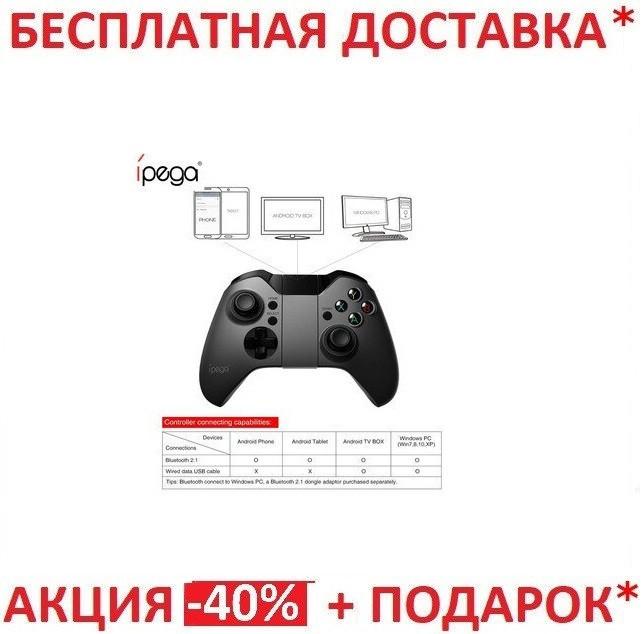 Джойстик Bluetooth V3.0 IPEGA PG-9062S