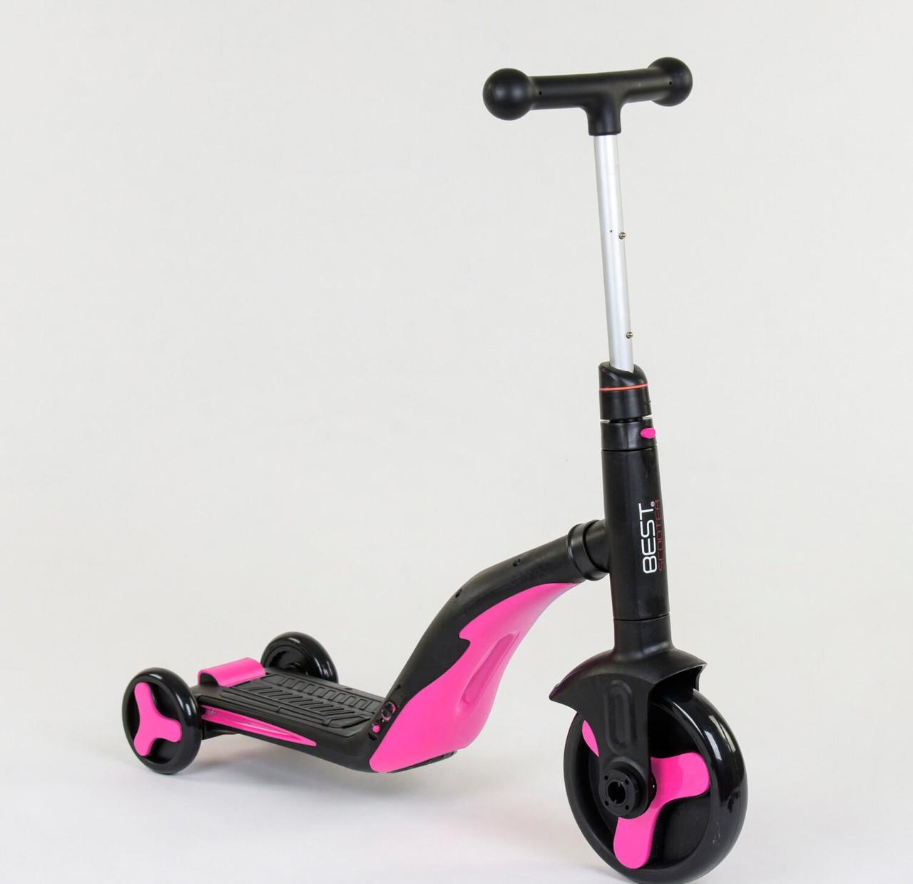 Самокат Best scooter розовый S868 3 в 1 с подсветкой и музыкой