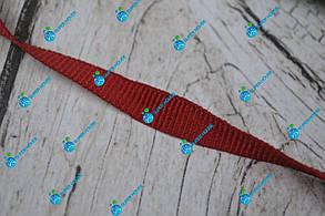 Лента окантовочная репсовая/10мм/красная/арт. 9952
