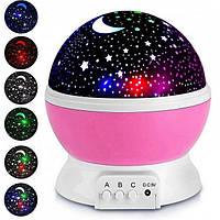 Обертовий проектор зоряного неба Star Master нічник (Pink), фото 1