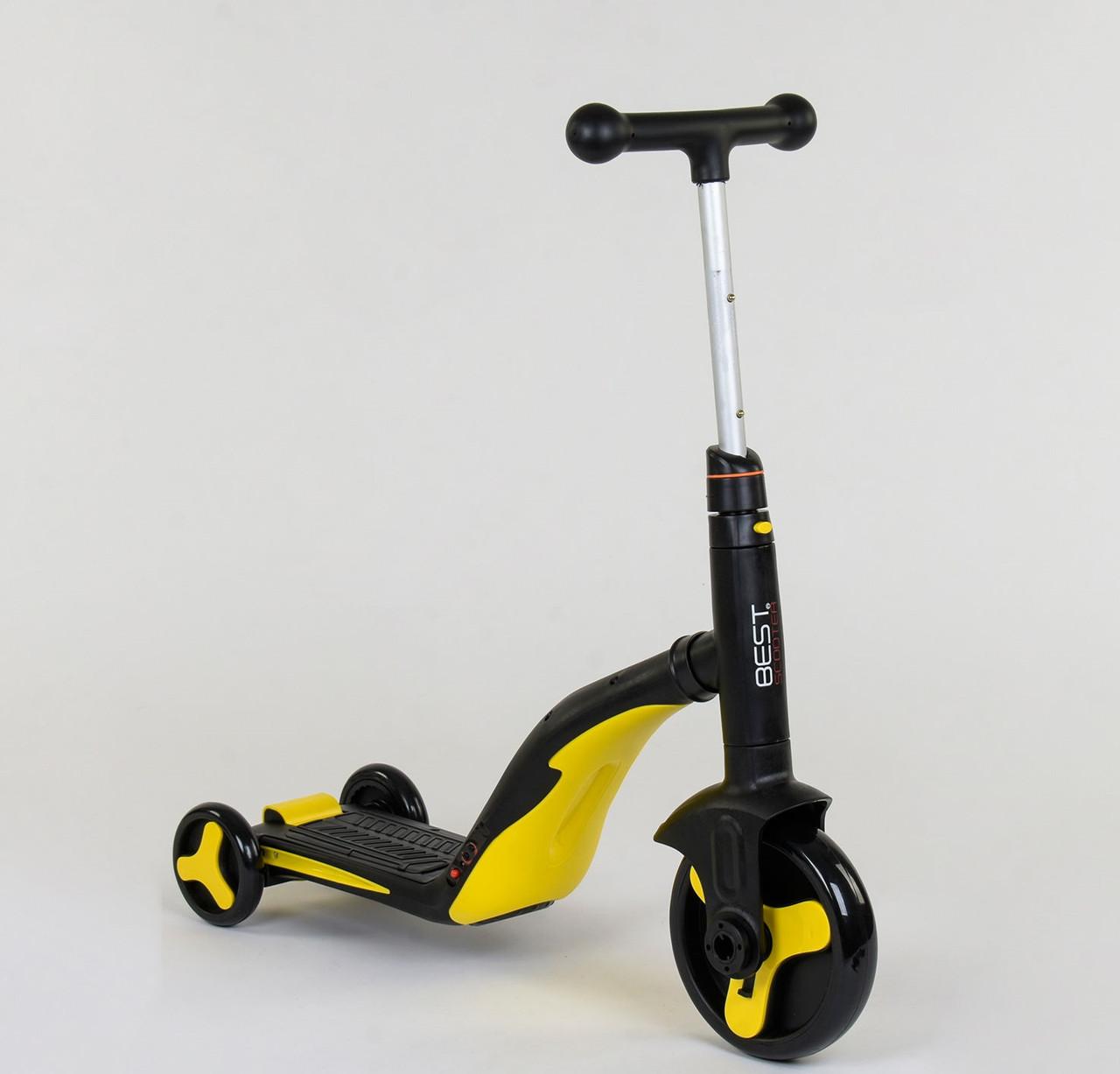 Самокат Best scooter желтый S868 3 в 1 с подсветкой и музыкой