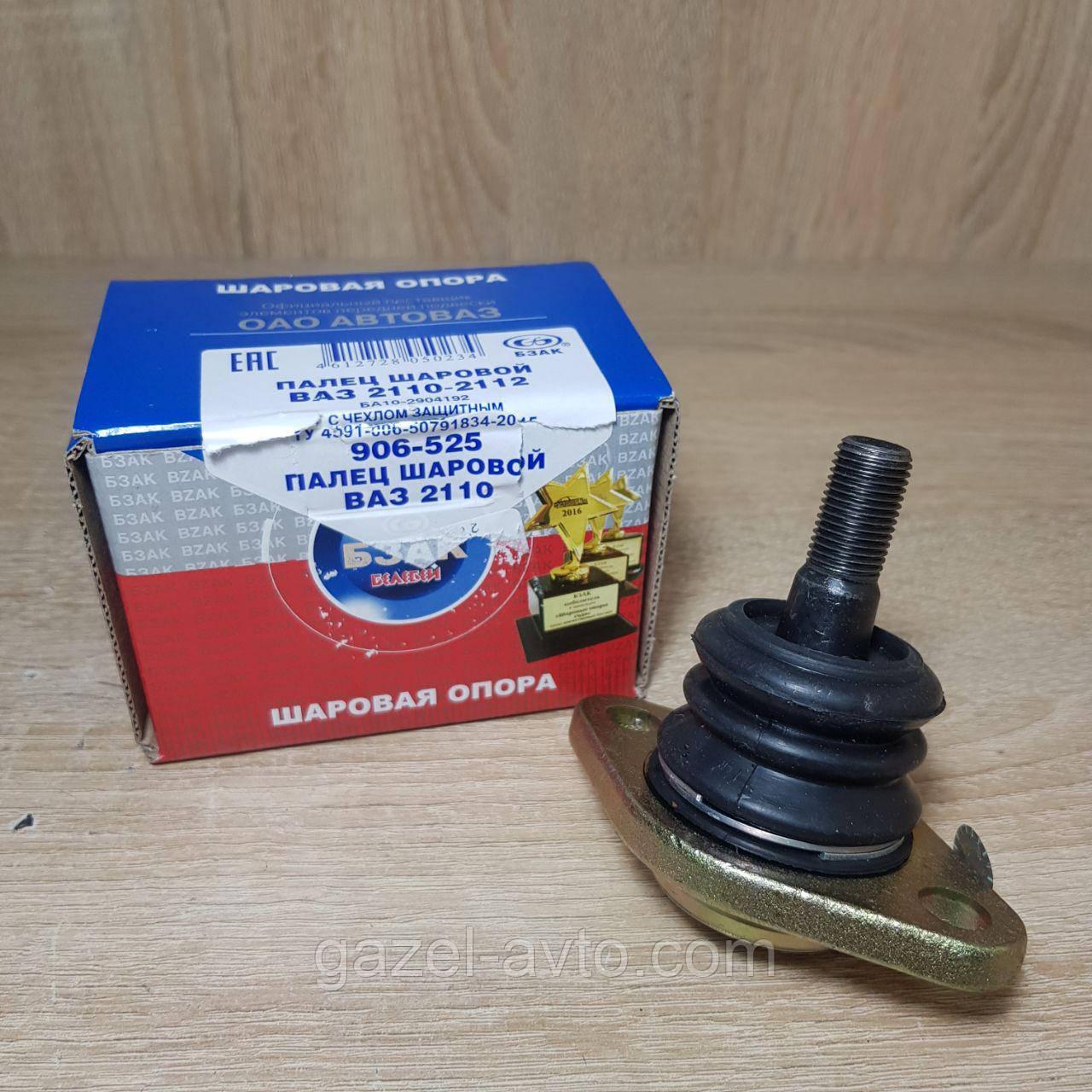 Шаровая опора ВАЗ 2108 2109 2110 с пыльником (пр-во БЗАК)