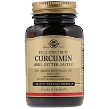 """Куркумин SOLGAR """"Full Spectrum Curcumin"""" полного спектра (30 гелевых капсул)"""