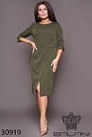 Платье - 30919