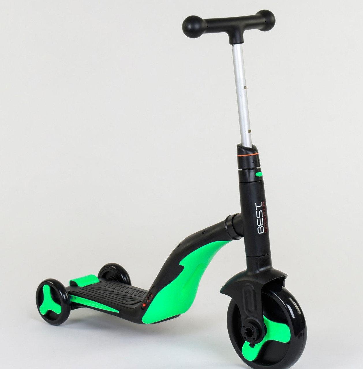 Самокат Best scooter зеленый  S868 3 в 1 с подсветкой и музыкой