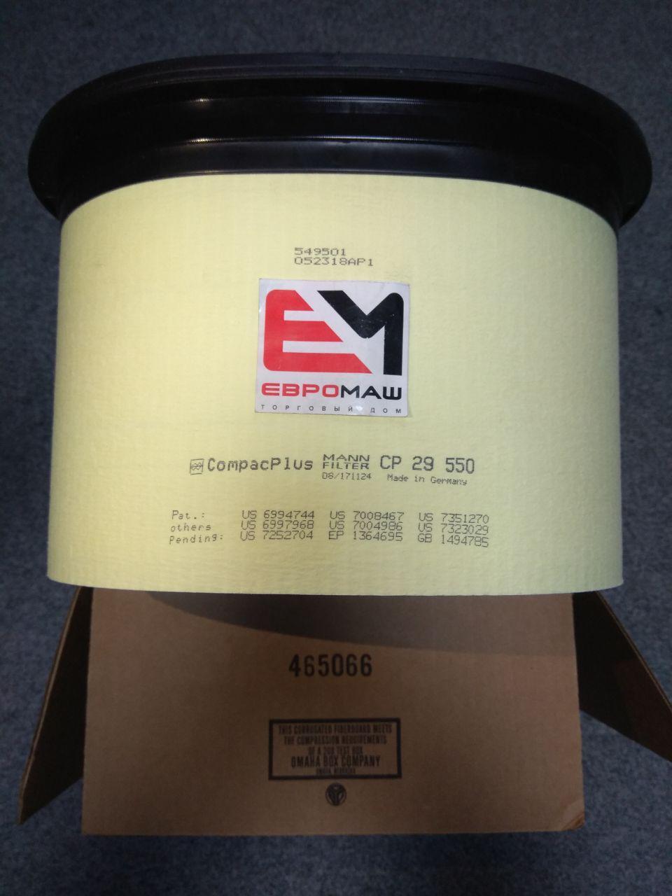 Фильтр воздушный MANN CP 29 550 (2525001, SO 17391, P635980, 1094005, 7700077178, Baldwin CA30071, BHC5058)