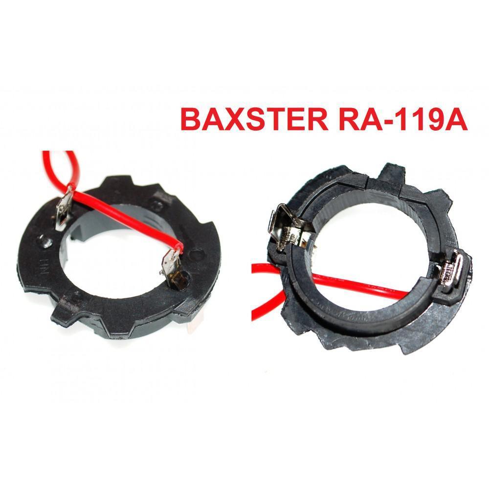Переходник BAXSTER RA-119A для ламп VW