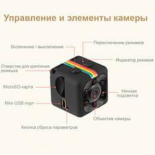 Мини экшн камера SQ11 1920*1080P Full HD с инфракрасной LED подсветкой черная, фото 2