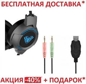 Наушники проводные G91 игровые с микрофоном D1041, фото 2