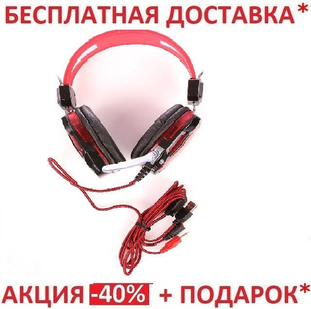 Игровые наушники проводные SOYTO SY833MV с микрофоном