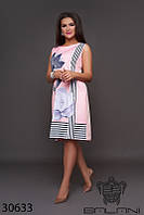 Платье - 30633