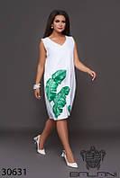 Платье - 30631