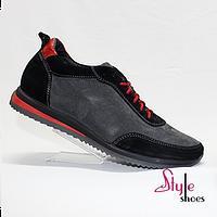 Замшевые мужские кроссовки