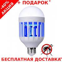 Светодиодная лампа Zapp Light ультрафиолетовая приманка для насекомых (уничтожитель насекомых)