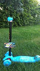 Cамокат детский трехколесный Best Scooter MAXI усиленый с регулируемой ручкой Голубой