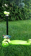 Cамокат детский трехколесный Best Scooter MAXI усиленый с регулируемой ручкой Голубой Голубой салатовый