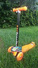 Cамокат детский трехколесный Best Scooter MAXI усиленый с регулируемой ручкой Голубой Голубой оранжевый