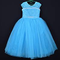 """Платье нарядное детское """"Злата"""". 7-9 лет. Голубое. Оптом и в розницу"""