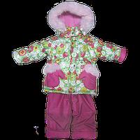 Детский р 86 1-1,5 года съемная овчина зимний термо комбинезон куртка полукомбинезон штаны + флис девочке 1328