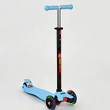 Самокат Best Scooter MAXI голубой 466-113 / А 24638