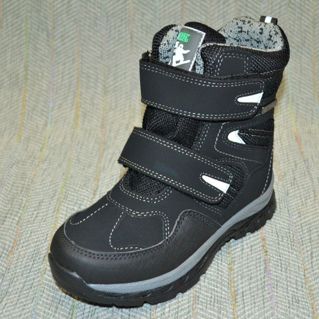 Водостойкие зимние ботинки на мальчика, Krokky размер 34 35