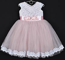 """Платье нарядное детское """"Софи"""". 3-4 года. Пудра с белым кружевом. Оптом и в розницу"""