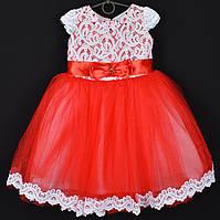 """Платье нарядное детское """"Софи"""". 3-4 года. Красное с белым кружевом. Оптом и в розницу"""