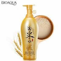 Разглаживающий шампунь с рисом BioAqua Wash Rice Water, 530 мл