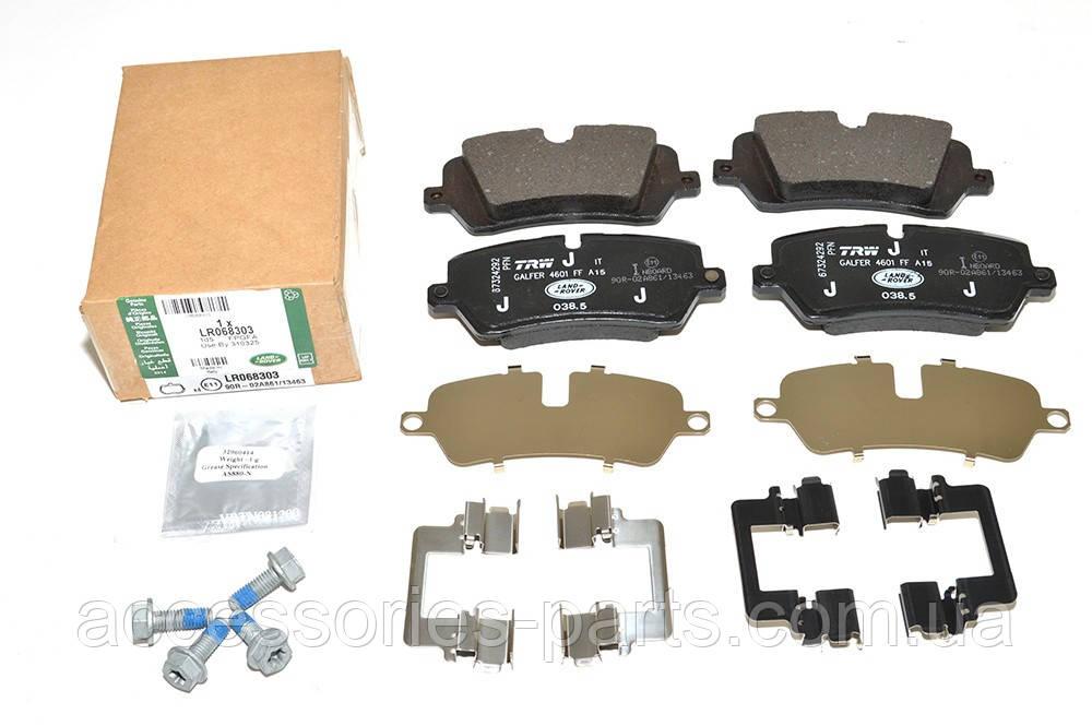 Колодки тормозные задние Range Rover Vogue L405 / Sport L494 Новые Оригинальные