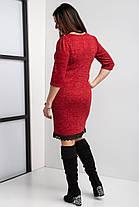 Сукня ангора розмір 44-54, фото 3