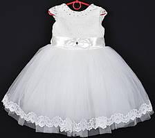"""Платье нарядное детское """"Софи"""". 3-4 года. Молочное с кружевом. Оптом и в розницу"""