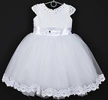 """Платье нарядное детское """"Софи"""". 3-4 года. Белое с кружевом. Оптом и в розницу"""