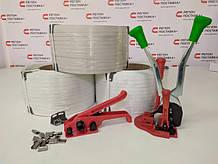 Инструменты и оборудование для лентообвязки