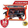 Бензиновый генератор VITALS JBS 2.8b