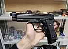 Пневматический пистолет KWC KMB15 Beretta 92, фото 2