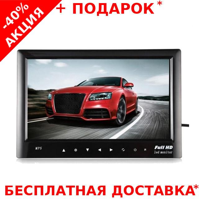 """Автомобильный дисплей монитор LCD 5"""" для камеры Stand Security TFT Monitor"""