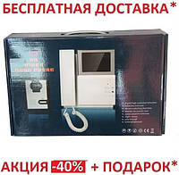"Домофон V43D-M1 (экран 4,3"")"