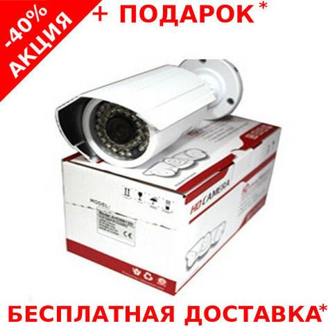Уличная камера видеонаблюдения AHD-M6120 (2MP-3,6mm) с инфракрасной подсветкой, фото 2