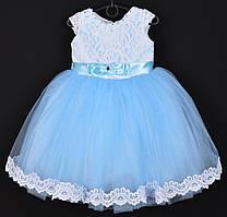 """Платье нарядное детское """"Софи"""". 3-4 года. Голубое с белым кружевом. Оптом и в розницу"""