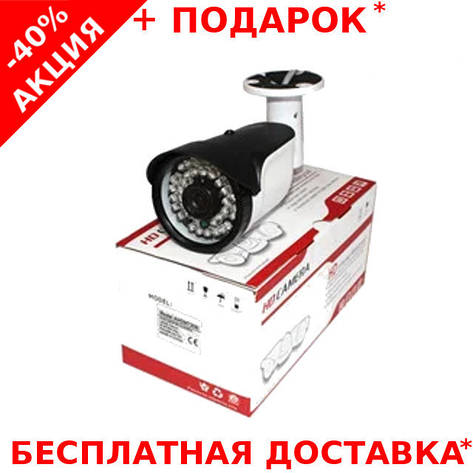 Уличная камера видеонаблюдения AHD-M7208I (2MP-3,6mm) с ночной подсветкой, фото 2