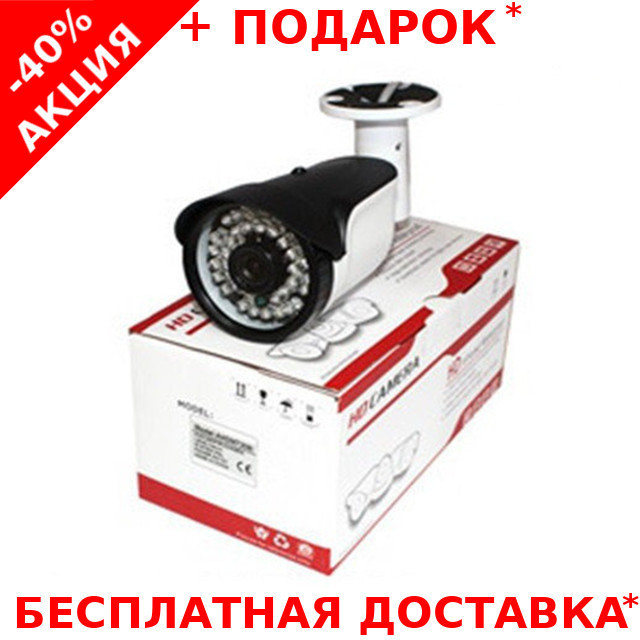 Уличная камера видеонаблюдения AHD-SM7102I (2MP-3,6mm) с ночной подсветкой