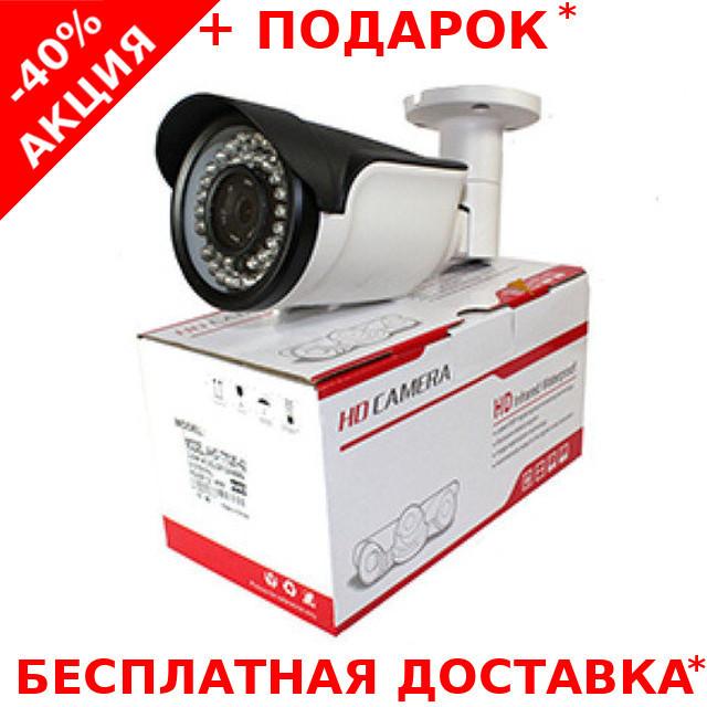 Уличная камера видеонаблюдения T-7025-42(2MP-4mm) с ночной подсветкой