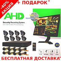 8-канальная система видеонаблюдения AHD Sucurity Recording System