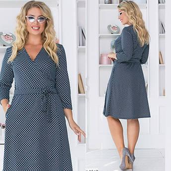 Платье BW-2567