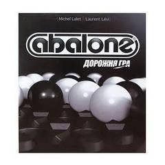 Дорожная настольная игра Абалон. Abalone