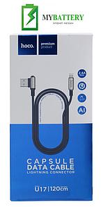 USB кабель Hoco U17 iPhone 5/ 6/ 7 (1200mm), 2.4A синий