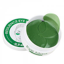 Патчи гидрогелевые для глаз с экстрактом морских водорослей Resilience eye beauty mask, 60 шт